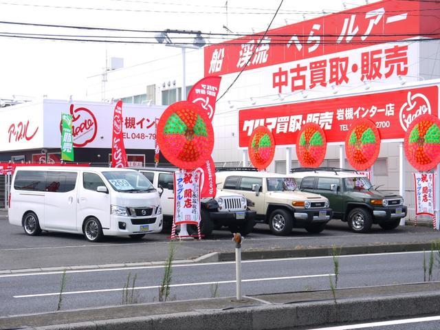 アップルさいたま岩槻インター店(4枚目)