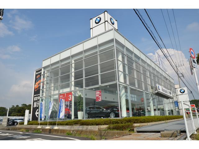 Murauchi BMW BMW Premium Selection国立(1枚目)