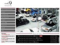 code.9 international co.,Ltd.(株)コードナイン・インターナショナル