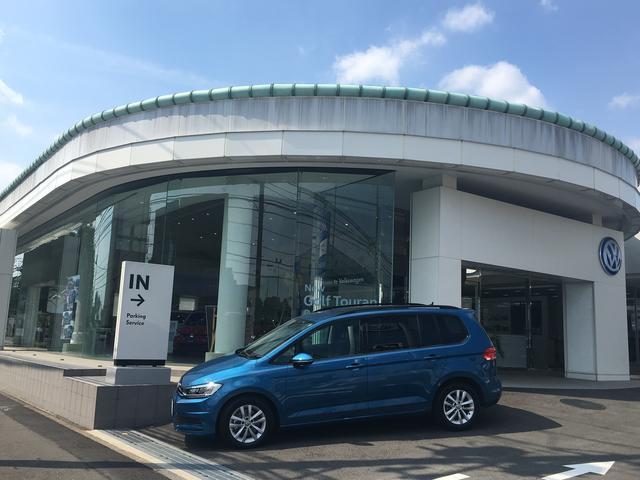 ネッツトヨタ埼玉(株) Volkswagen所沢の店舗画像