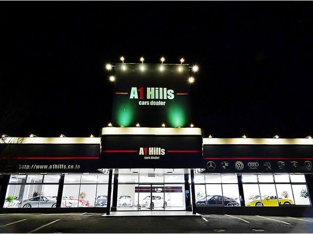 A1 Hills エーワンヒルズ(株)