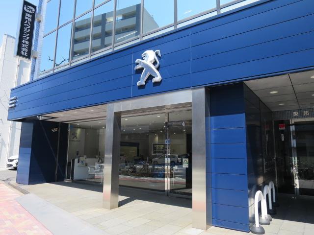 プジョー・シトロエン大田 東邦自動車株式会社の店舗画像