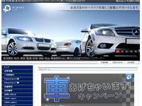 PLANEX CARS三郷 プラネックスカーズ(株)