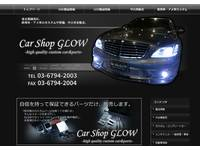 Car Shop GLOW カーショップグロウ