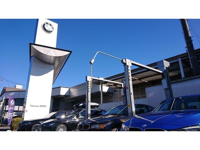 Yanase BMW BMW Premium Selection 上用賀の店舗画像