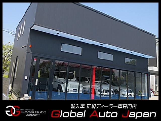 Global Auto Japanの店舗画像