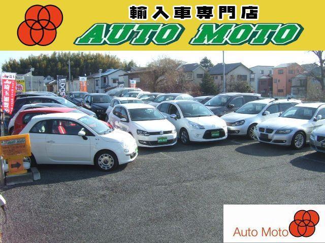 auto moto (株)日向設計の店舗画像