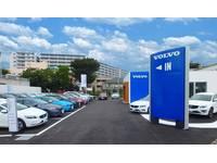 VOLVO SELEKT 大田・川崎アプルーブドカーセンター