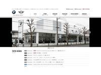Toto BMW BMW Premium Selection 東大和