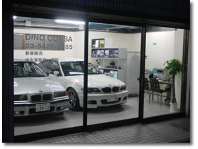 DINO CORSA (株)ディノコルサの店舗画像