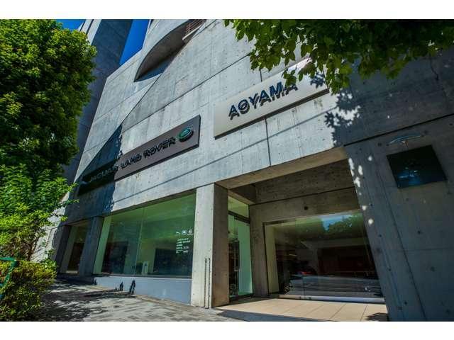 ジャガー・ランドローバー青山の店舗画像
