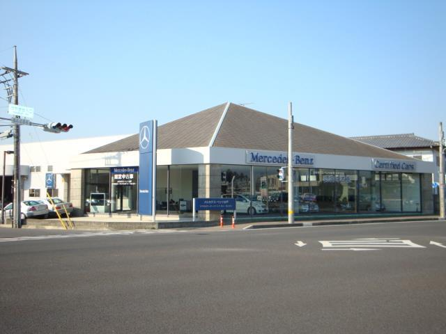 茨城ヤナセ(株)メルセデス・ベンツ水戸 けやき台サーティファイドカー・センターの店舗画像