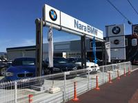 Nara BMW BMW Premium Selection 奈良
