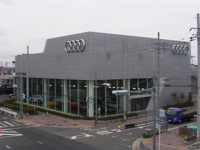 Audi 堺 アウディジャパン販売(株)の店舗画像