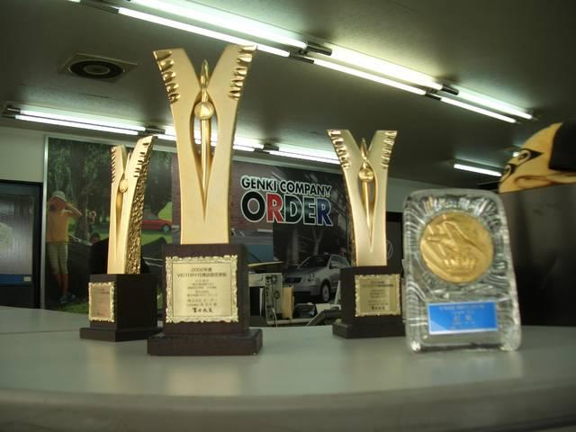 長年の経験と実績で数々の賞を頂いております。