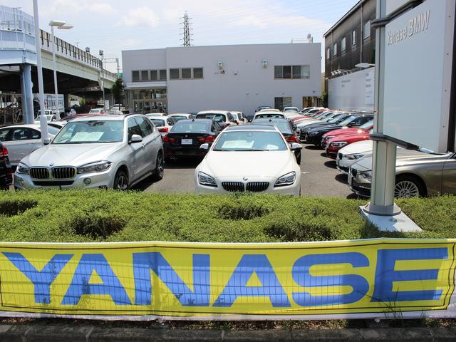 大阪・名古屋・東京・三重・福岡に展示場があり、約200台の在庫からご希望のお車をお探しいたします。