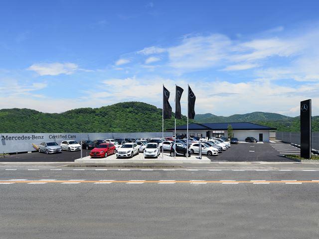 メルセデス・ベンツ岡山 サーティファイドカーセンターの店舗画像