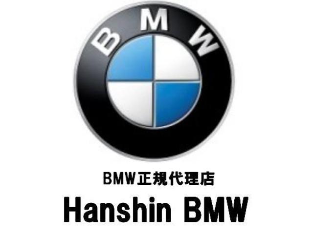 Hanshin BMW BMWPremiumSelection 六甲アイランドの店舗画像
