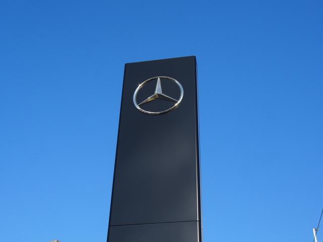 メルセデス・ベンツ箕面サーティファイドカーセンター (株)シュテルン近鉄の店舗画像