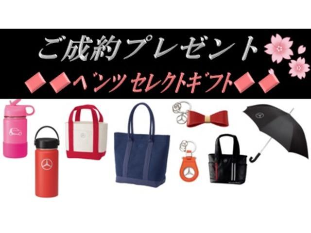 ◆◆スマート展示場拡大◆◆スマートフォーツー&スマートフォーフォー各種展示中!!