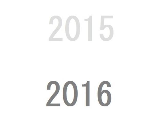 2015年12/29(火)より2016年1/5(火)までの間、弊社冬季休業とさせて頂きます。