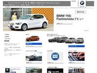 Kobe BMW BMW Premium Selection姫路