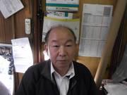 検査員 内藤 秀雄