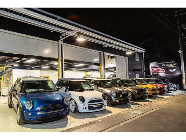 AUTO SPORTS RABBIT MINI専門店の店舗画像