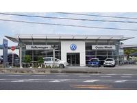 Volkswagen大阪箕面