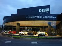 オーラッシュ東名横浜 O−RUSHインターナショナル(株)の店舗画像