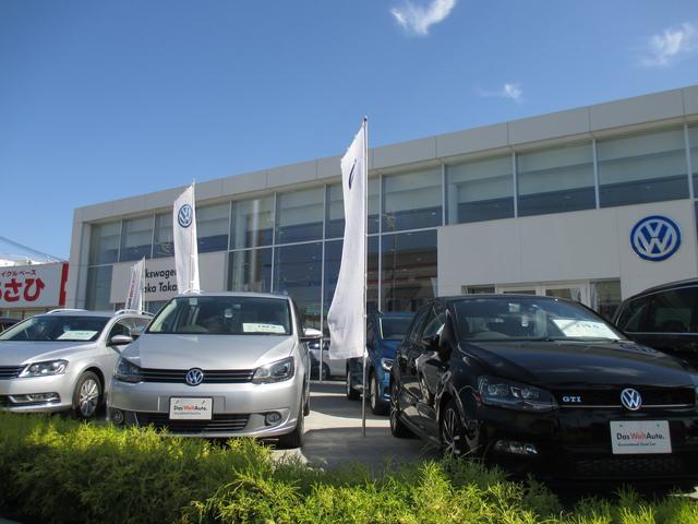 Volkswagen大阪高槻の店舗画像