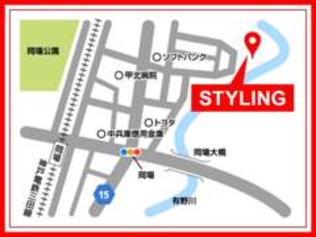 STYLING スタイリング(3枚目)