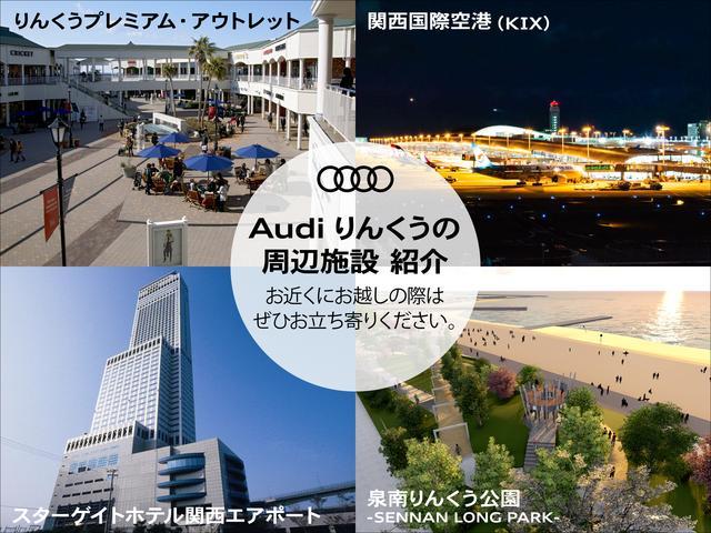 関西最大級のショールーム!最新のLED照明によるライティングコンセプトが一層Audiを引き立てます。
