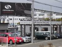 ZEROSUN神戸西 株式会社エクストリームスポーツジャパン