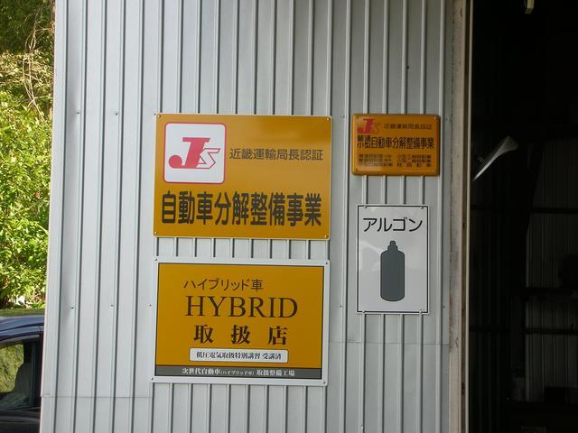 認証工場です。お車の整備メンテは何でもお任せ下さい。