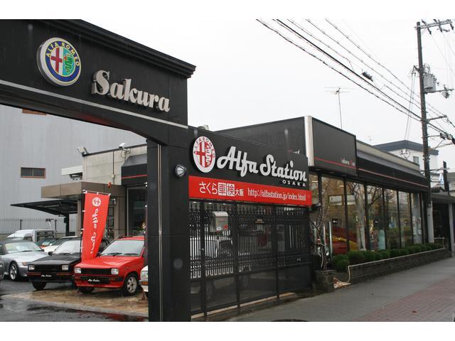 Alfa Station マイティボーイ専門店の店舗画像