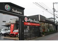 Alfa Station マイティボーイ専門店