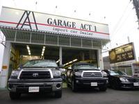 Garage Act1