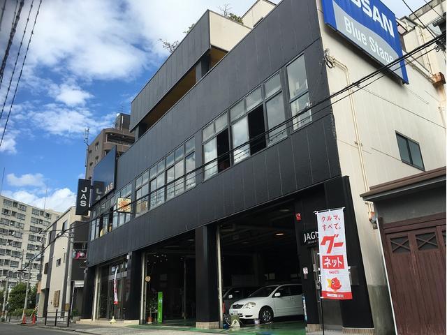 有限会社ジャガーオートサービスの店舗画像