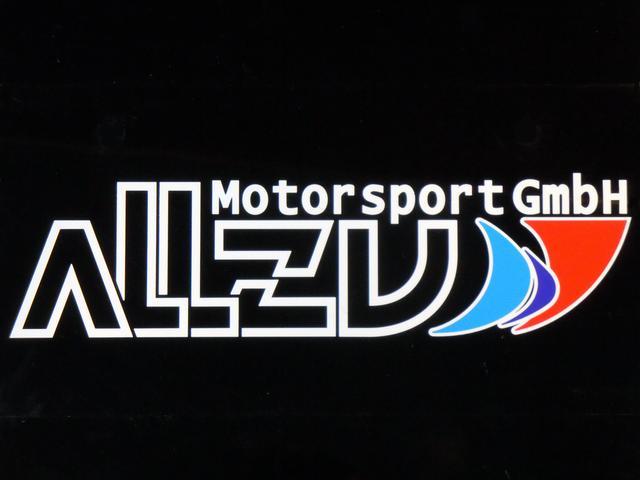 ALLZU Motorenbau(アルツモトーレンバウ)の店舗画像