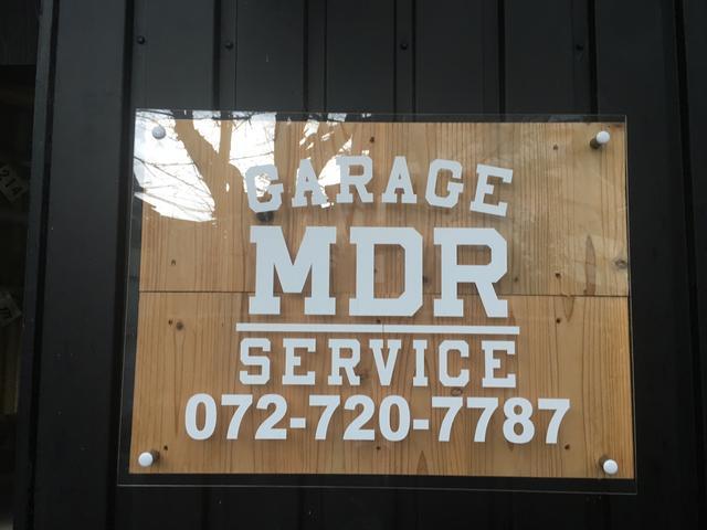 MDRservice(エムディアールサービス)の店舗画像