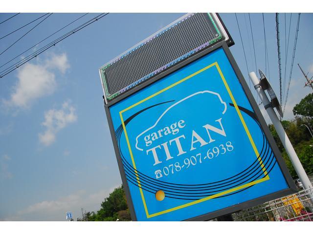 garage TITAN(1枚目)