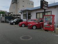 (株)プロスパーオートウエノの店舗画像