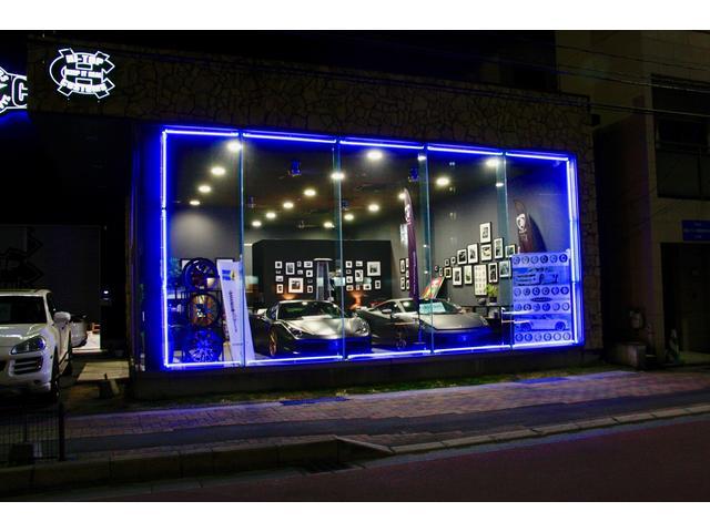 ハイトップコーポレーションの店舗画像