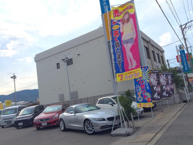 カーセブン福山店 (株)ブリッジ(1枚目)
