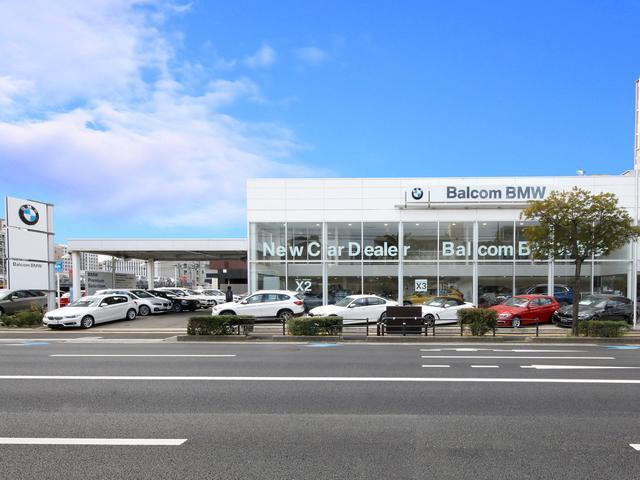 Balcom BMW BMW Premium Selection Balcom 博多の店舗画像