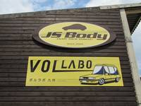 VOLLABO ~ボルラボ九州~の店舗画像