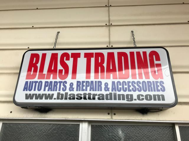 BLAST TRADINGの店舗画像