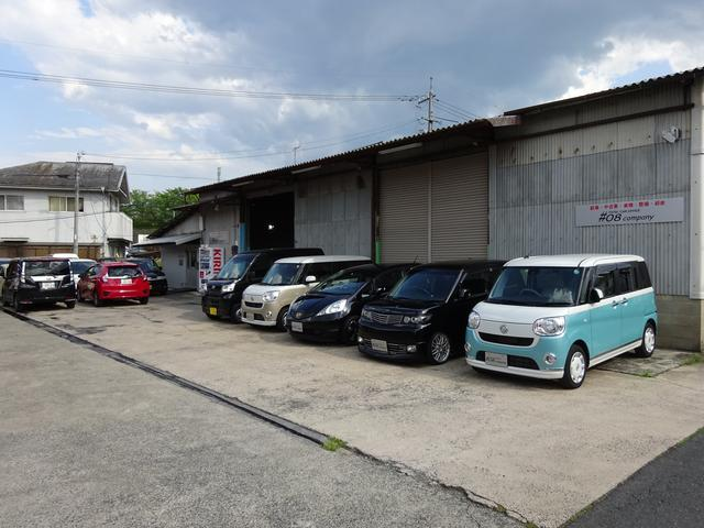 TOTAL CAR OFFICE #08 company ゼロハチカンパニーの店舗画像