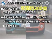 MINI NEXT松江